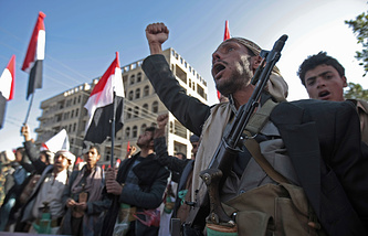 Rally in Sanaa after killing of Yemen's ex-President Ali Abdullah Saleh