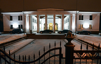 A government residence, where Minsk agreement was inked