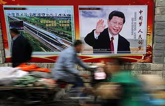 A poster with the image of China's leader Xi Jinping