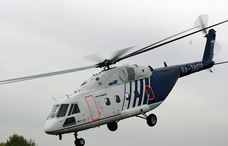 Mi-38 helicopter