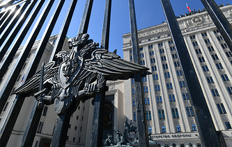 Russian Defence Ministry headquarters