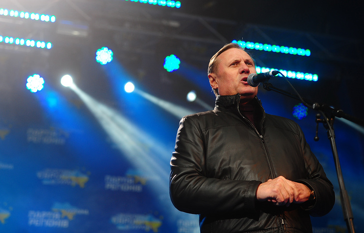 Chairman of Ukraine's parliamentary faction of the Party of Regions Alexander Yefremov