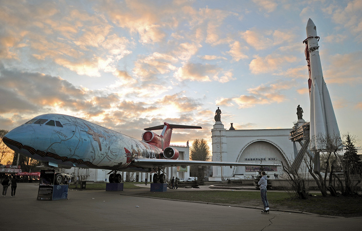The Industry square of the All-Russia Exhibition Center