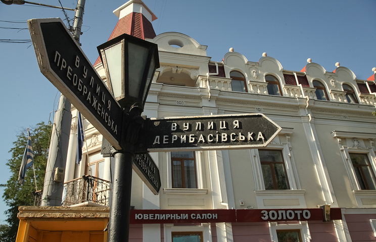 A street view in Odessa (archive)