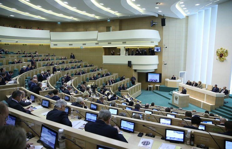 Russia's Federation Council (archive)