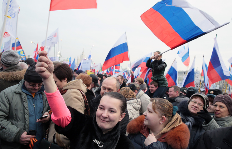 Demonstration in support of Crimea in Moscow