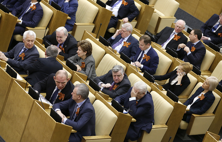 Russian State Duma during session