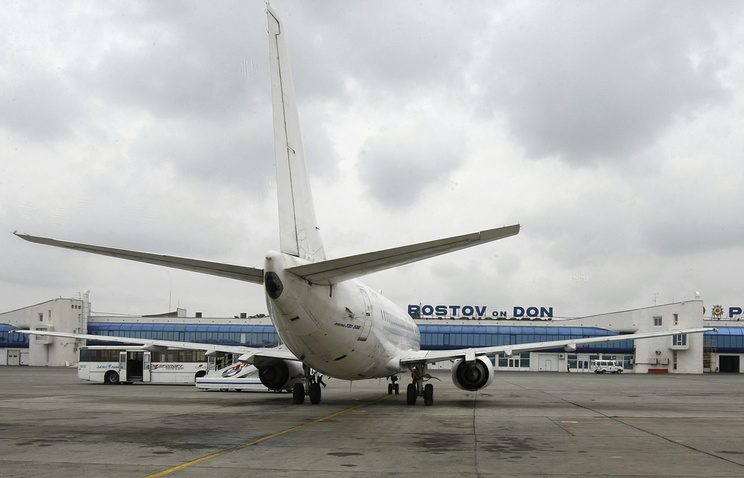 Rostov-on-Don airport (archive)