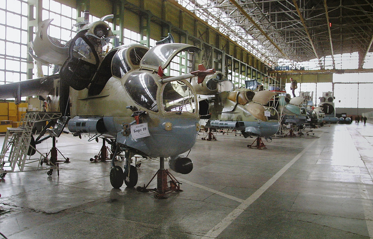 Mi-35 production site