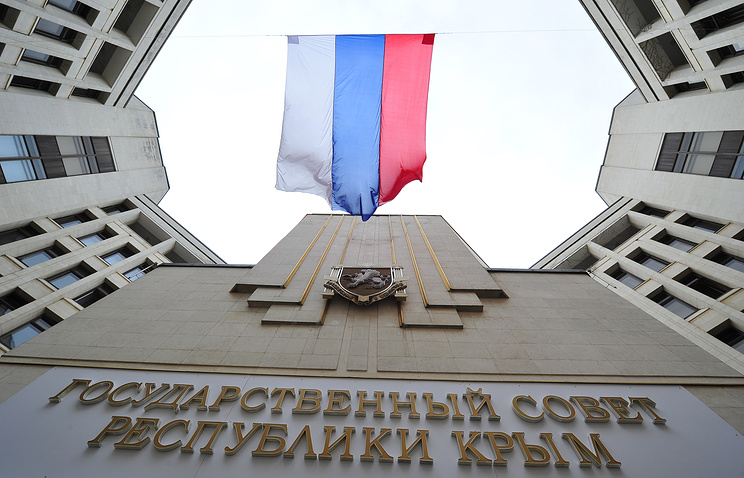 A Russian flag seen at the entrance to the State Council of the Republic of Crimea