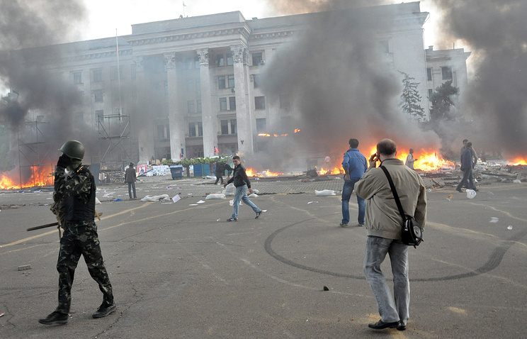 Fire at Odessa's Trade Unions House (archive)