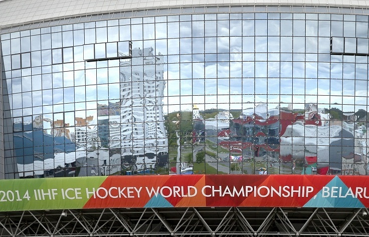 World Championship this year takes place in Belarus (photo)