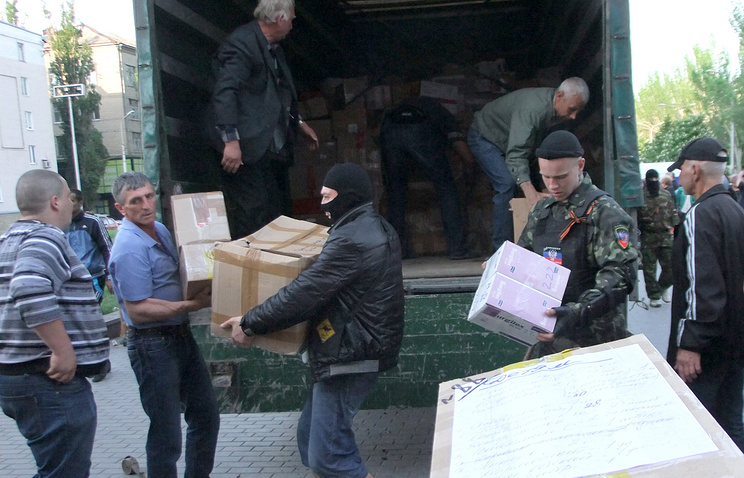 Citizens of Donetsk receive Russian humanitarian aid