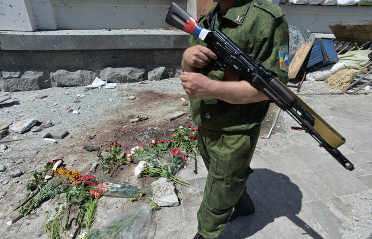 Flowers at the regional administration building in Luhansk