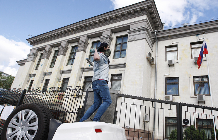 Russia's embassy in Kiev