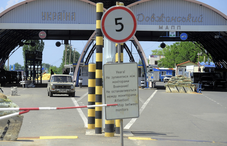Border crossing check point between Russia and Ukraine