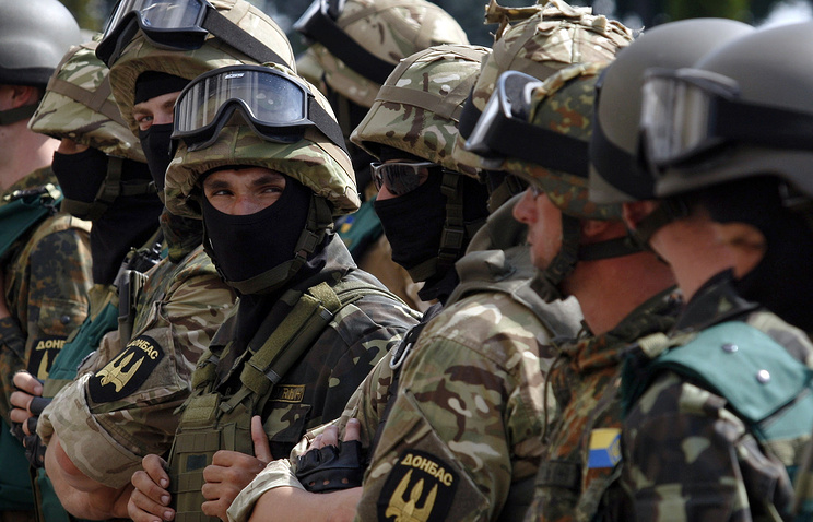 Ukrainian soldiers of the Donbass battalion