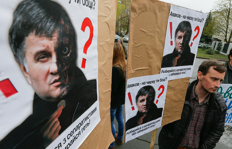 Placards with an altered portrait of Arsen Avakov