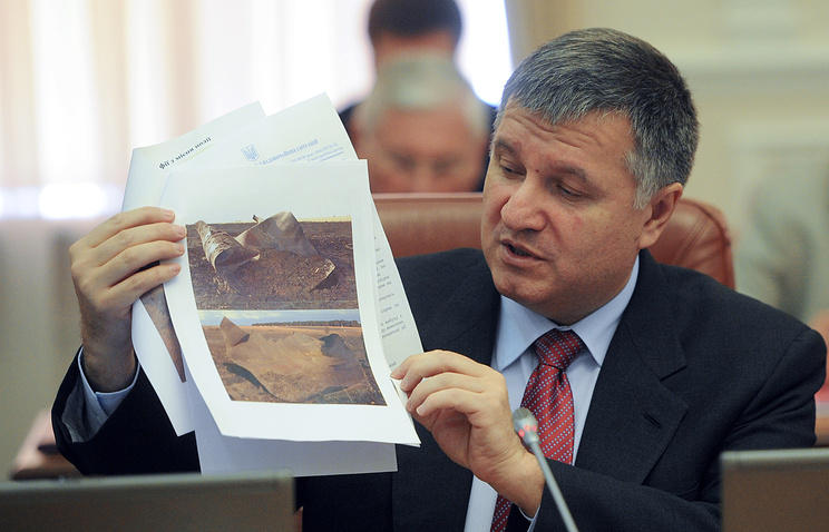 Ukrainian Interior Affairs minister Arsen Avakov