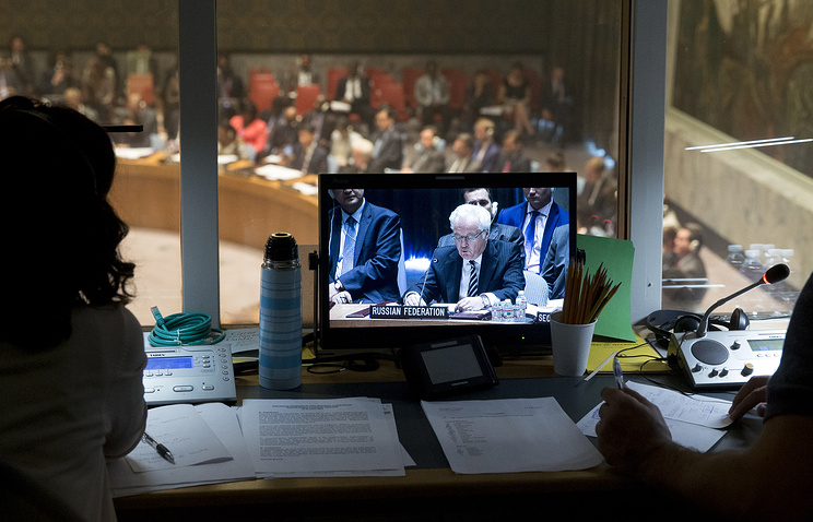 Russian Permanent Representative at the UN Vitaly Churkin