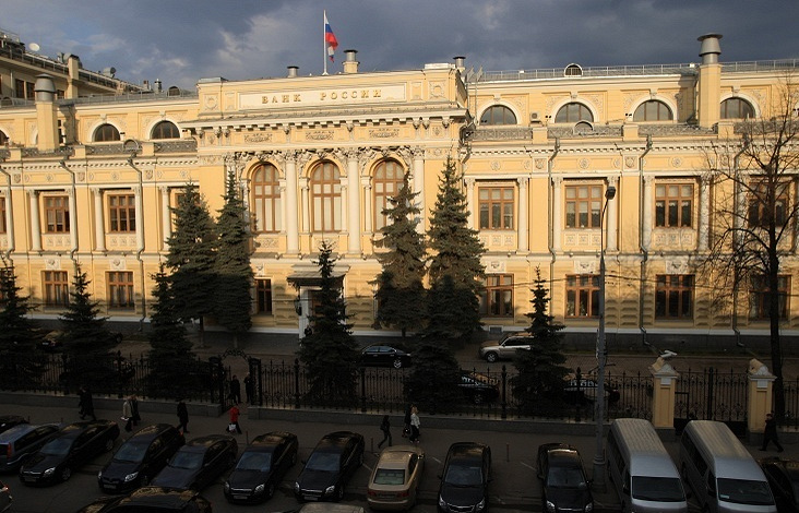 Russian Central Bank headquarters in Moscow