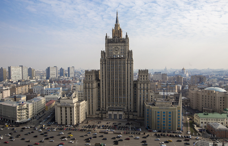 Russia's Foreign Ministry building in Moscow