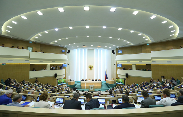 Russia's Federation Council