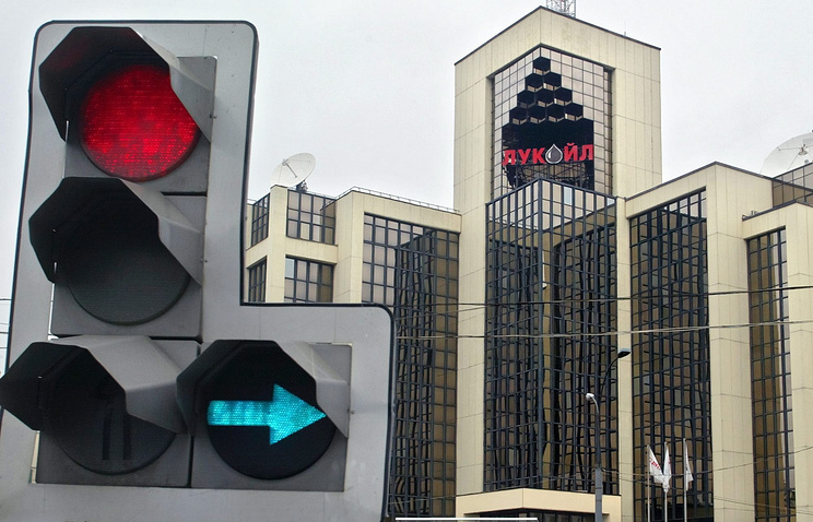 Lukoil headquarters in Moscow