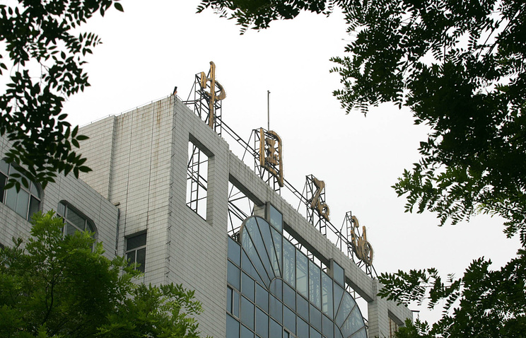 The headquarters building of the China National Petroleum Corp. in Beijing