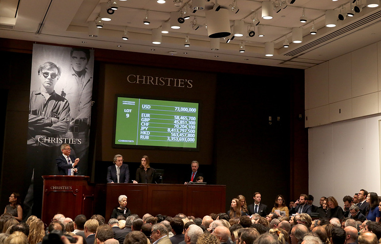 Christies Auction house