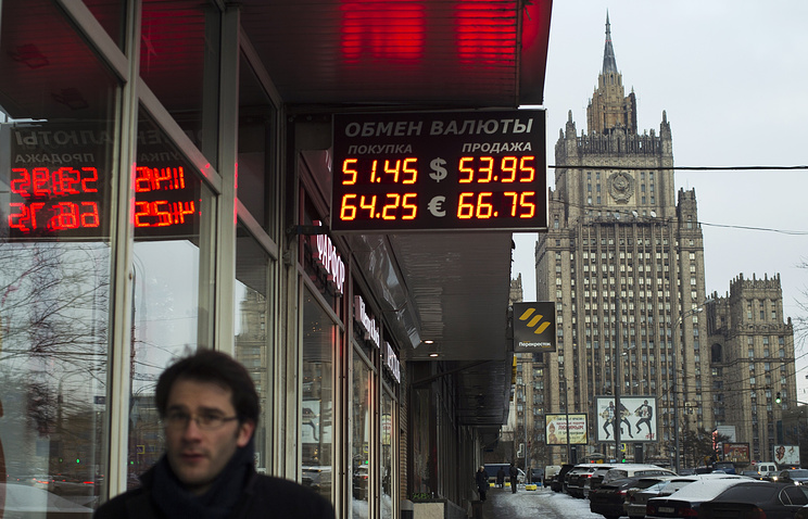 Currency exchange booth in Moscow, December 1, 2014