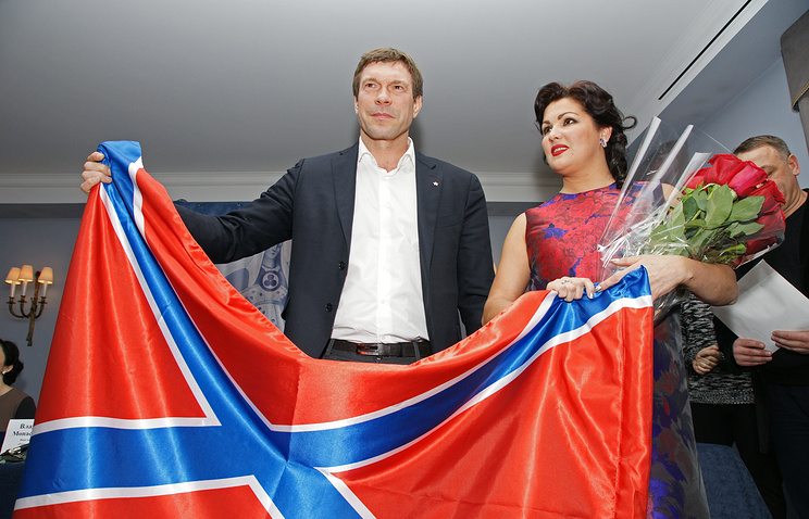 Russian opera singer Anna Netrebko (right) and leader of Novorossiya, a union of eastern Ukraine's self-proclaimed republics