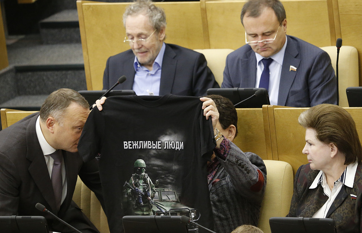 Russian lawmakers inspect a T-shirt