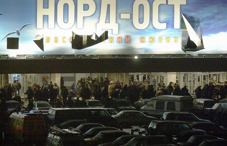 Site of terrorist attack on Moscow's Dubrovka theater (archive)