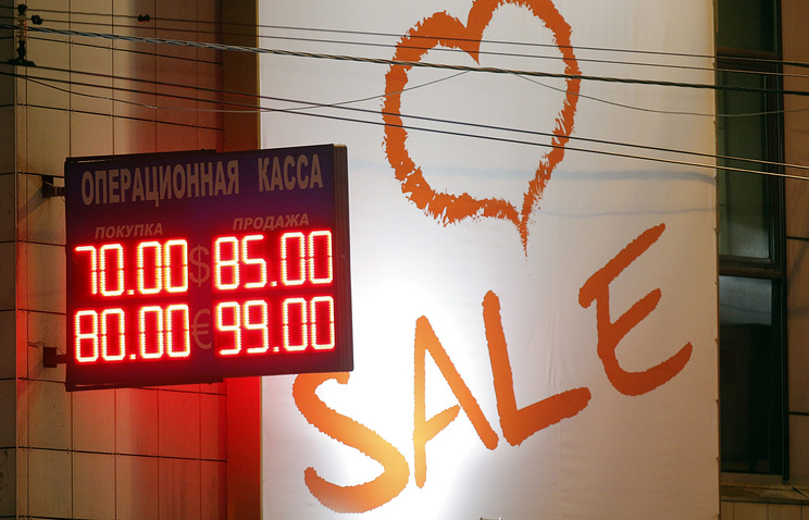 Currency exchange rates outside a shopping centre in Moscow, 16 December 2014