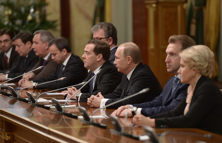Russia's President Putin at a meeting with the Cabinet