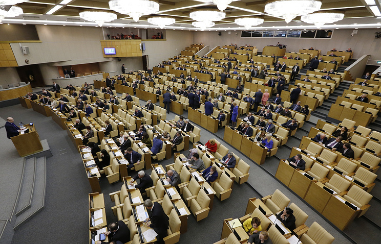State Duma lower house