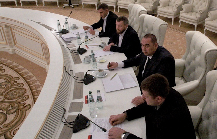 Meeting of the Ukraine Сontact group in Minsk (archive)