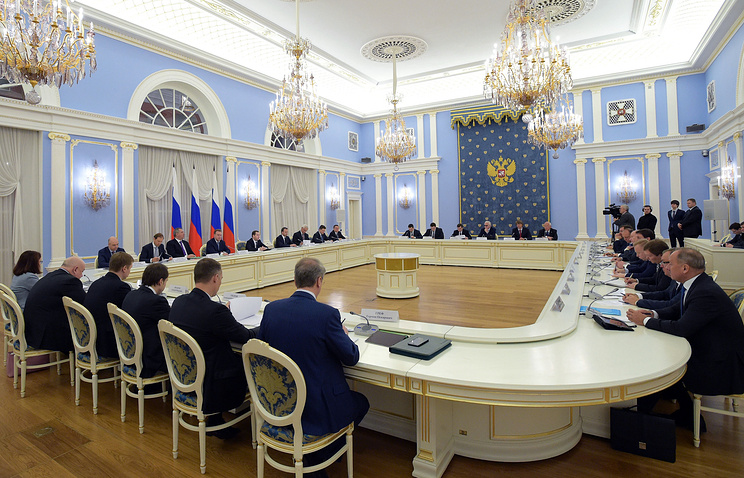At a meeting on industry stabilization held by Russian prime minister Dmitry Medvedev