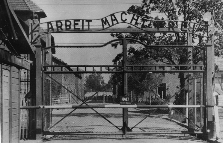 Main gate of the Nazi concentration camp Auschwitz