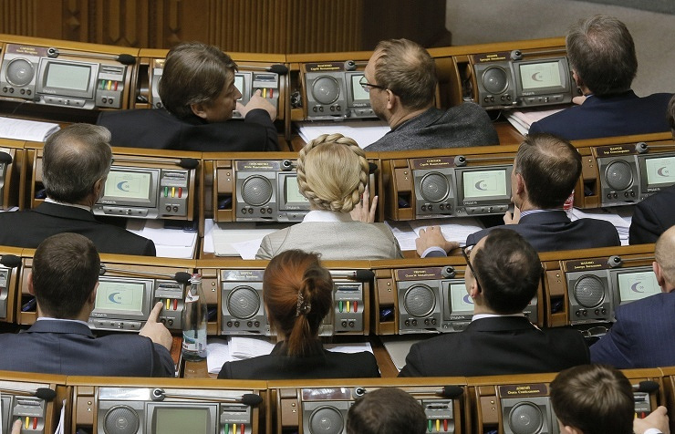 Ukrainian Rada deputies (archive)