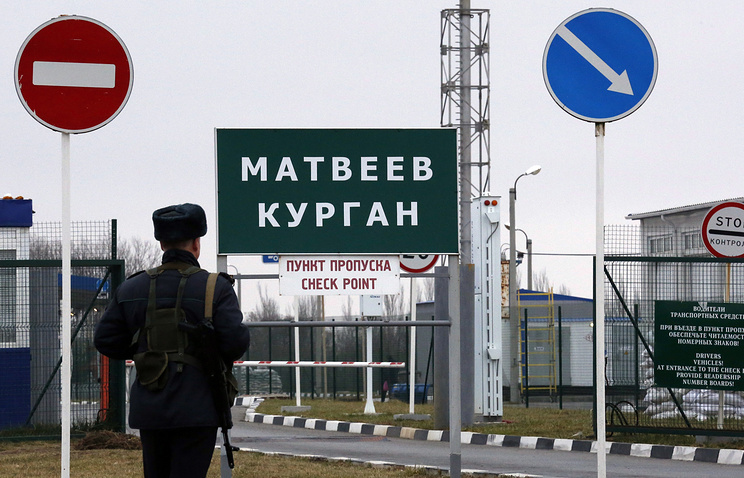 Russia-Ukraine border in Rostov region