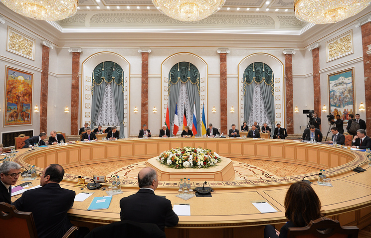 Ukraine peace talks in Minsk