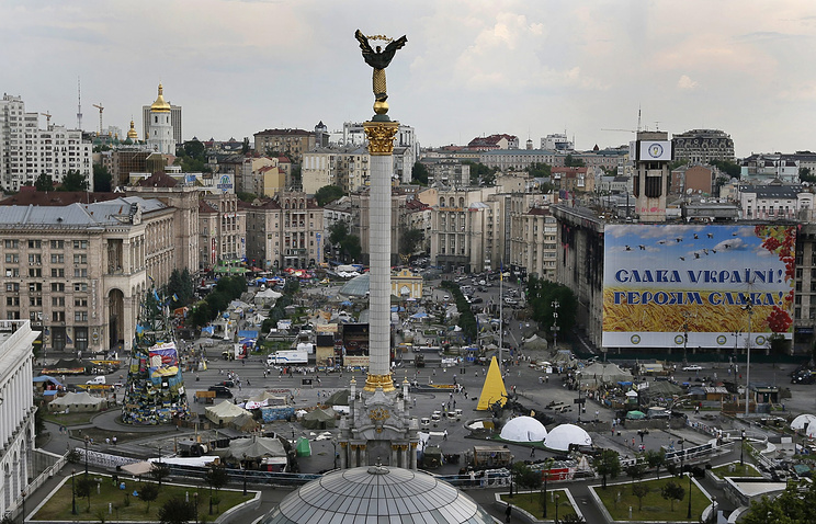 Maidan Nezalezhnosti (Independence Square) in Kiev