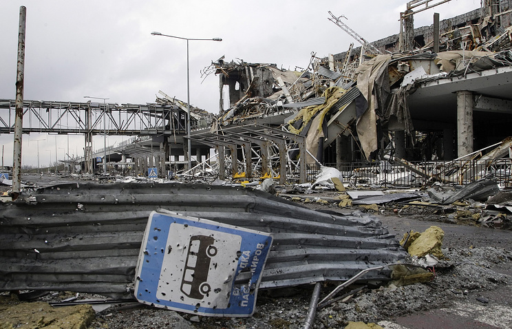 Destroyed terminal building of the International Airport in Donetsk