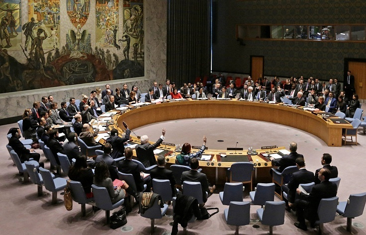 United Nations Security Council session (archive)