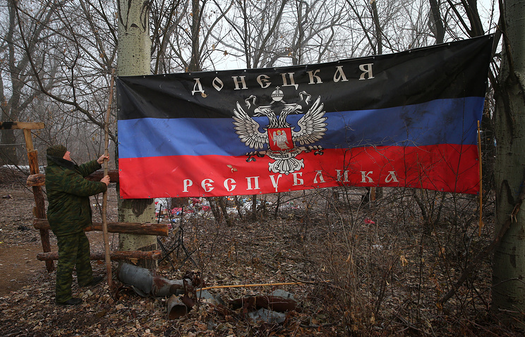 The flag of the self-proclaimed Donetsk republic
