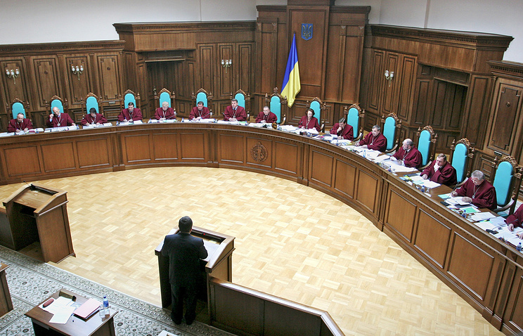 Ukraine's Constitutional Court (archive)