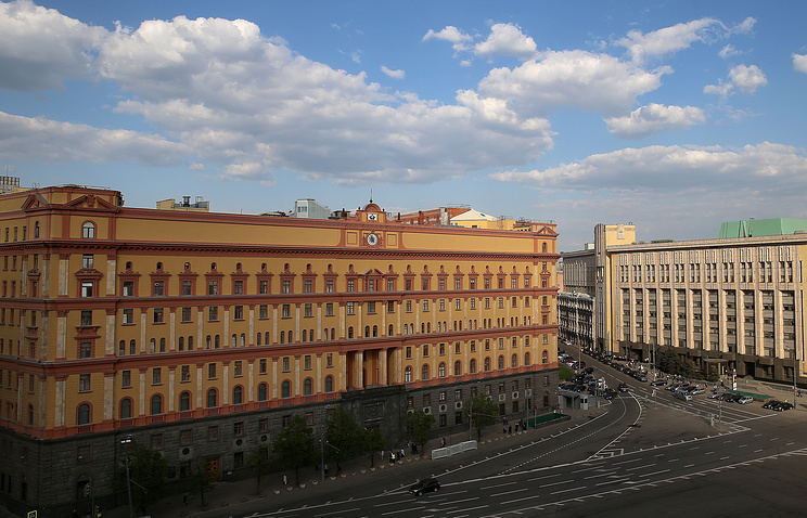 Russian Federal Security Service