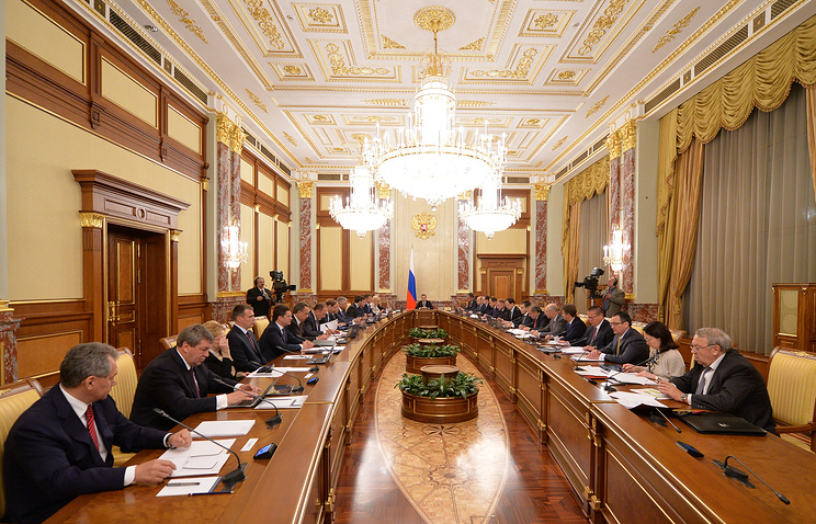 Cabinet's  meeting at the House of the Russian Government (archive)